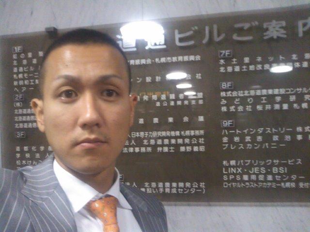 店長のニコニコブログ!F村様 アコードワゴン H瀬様 エスティマ ご成約ありがとうございます!_b0127002_1114998.jpg