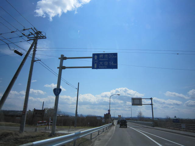 番外編 小清水町納車の旅!!_b0127002_2175641.jpg