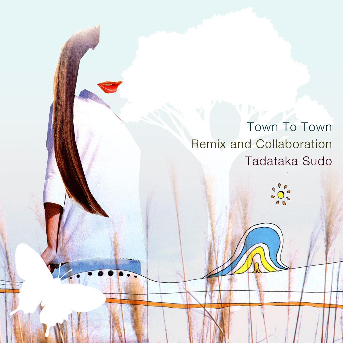 Town To Town_e0174203_1748643.jpg