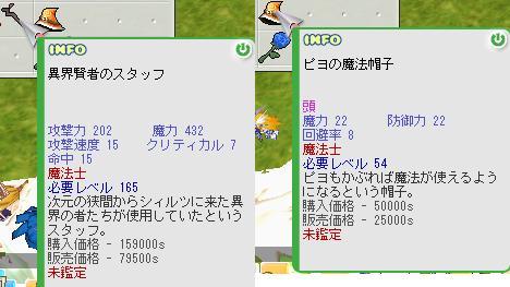 b0169804_033584.jpg