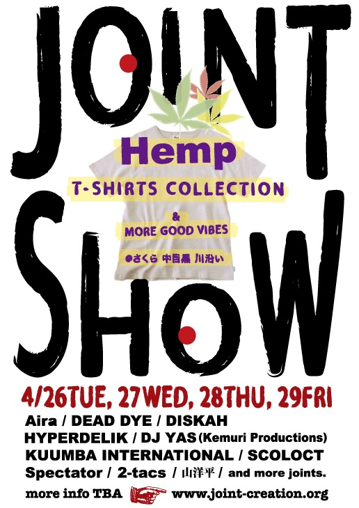 ""\""""JOINT SHOW"""" Hemp T-shirts Collection & more good vibes by JOINT CREATION_c0222907_1921337.jpg""516|730|?|en|2|3339dbdd23306d07fc7c813b59e5253f|False|UNLIKELY|0.39919090270996094