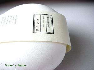 f0136308_7295012.jpg