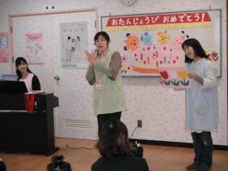 2011.04.21お誕生会_f0142009_11202774.jpg