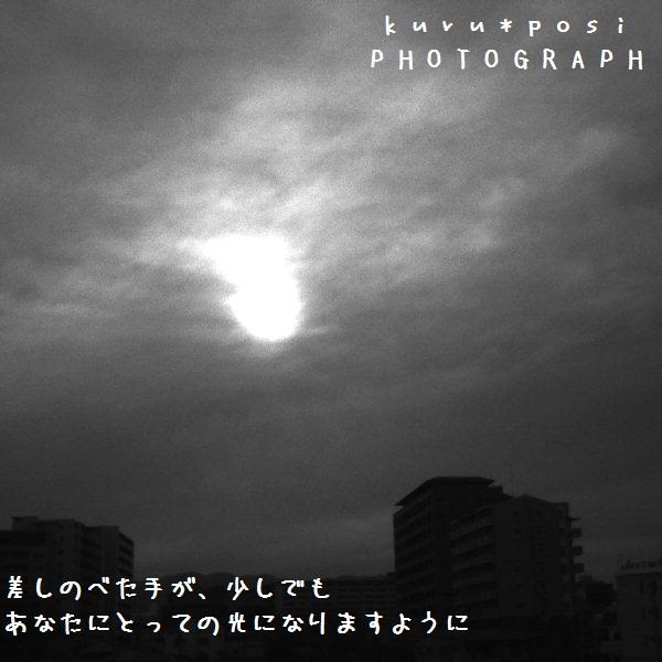 f0224011_196351.jpg