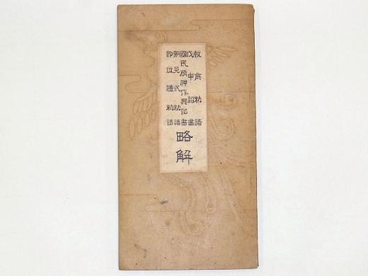 2011年4月27日(水):今日も外勤多め_e0062415_1741068.jpg