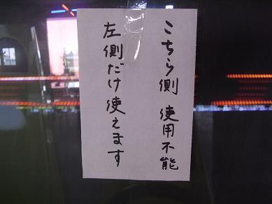 b0077117_2025310.jpg
