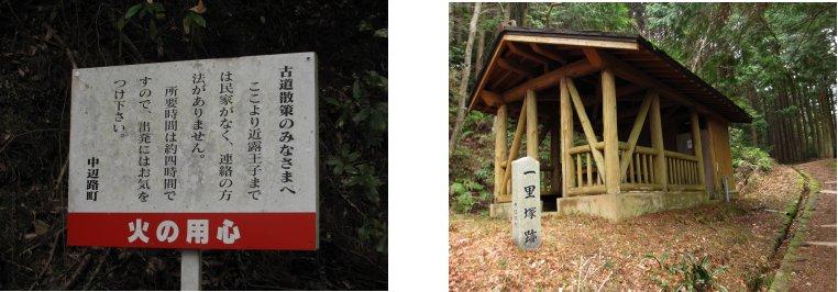 熊野古道編(11):旧旅籠通り(10.3)_c0051620_6152760.jpg