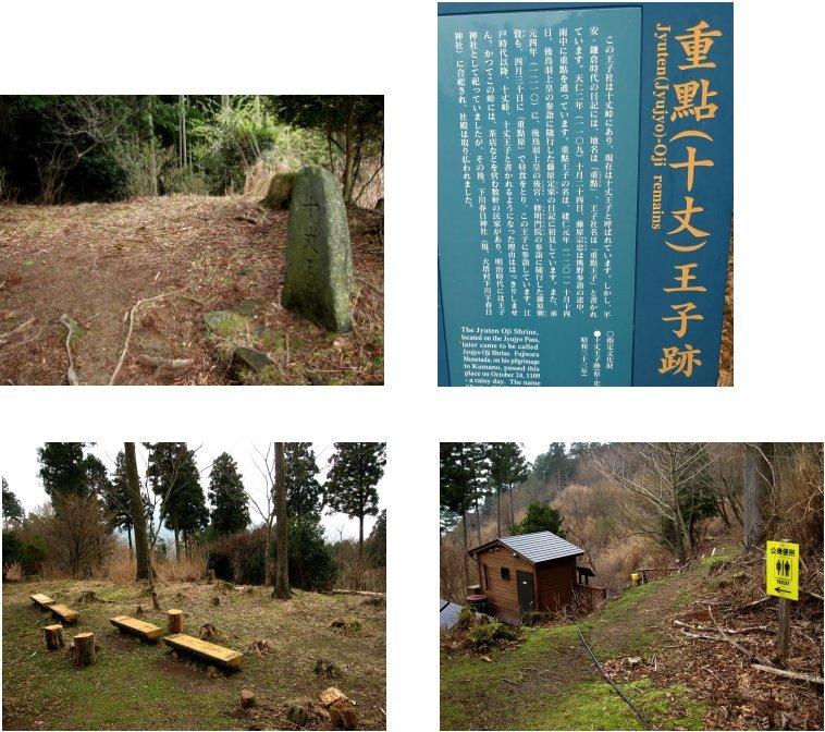 熊野古道編(11):旧旅籠通り(10.3)_c0051620_6171897.jpg