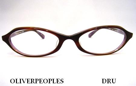 柴崎コウさん着用オリバーピープルズのメガネ      by甲府、塩山店_f0076925_15332431.jpg