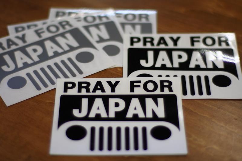 PRAY FOR JAPAN_f0105425_18113211.jpg