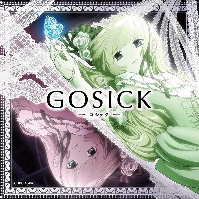 TVアニメ「GOSICK-ゴシック-」の主人公ヴィクトリカのご機嫌ナナメな待ち受けをゲットしよう!_e0025035_934341.jpg