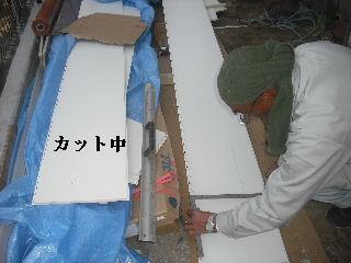 浴室リフォーム3日目_f0031037_20171169.jpg