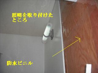 浴室リフォーム3日目_f0031037_2017148.jpg