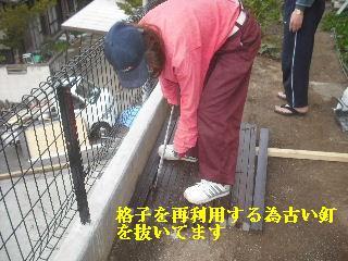 浴室リフォーム3日目_f0031037_20174079.jpg