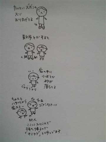 b0132338_19242011.jpg