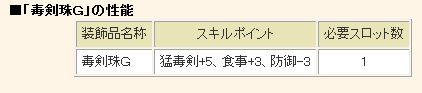 b0177042_4422626.jpg