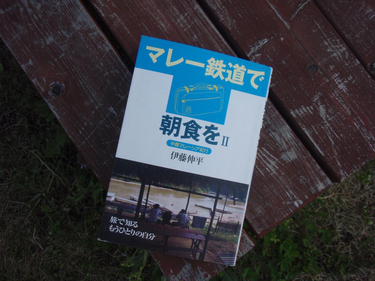 d0083145_11525165.jpg