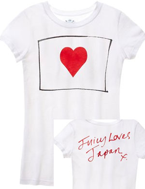 世界のブランドが恩返し、今、JAPANを応援_f0009746_15101338.jpg