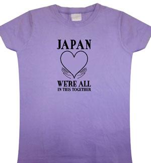 世界のブランドが恩返し、今、JAPANを応援_f0009746_15111371.jpg
