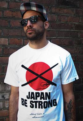 世界のブランドが恩返し、今、JAPANを応援_f0009746_15121954.jpg