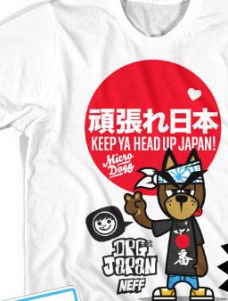 世界のブランドが恩返し、今、JAPANを応援_f0009746_15125477.jpg