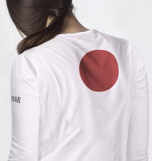世界のブランドが恩返し、今、JAPANを応援_f0009746_1594771.jpg