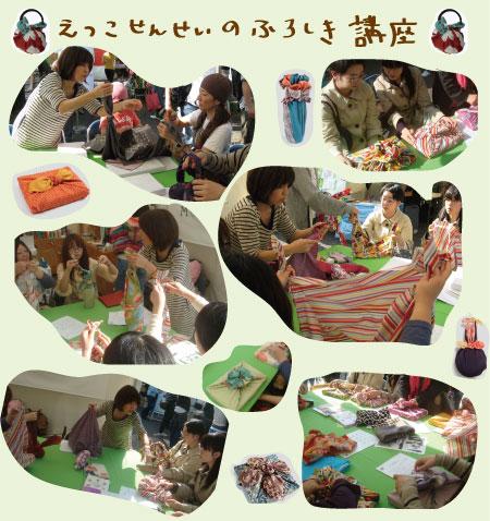 EARTH DAY TOKYO 2011 24日(日)レポ!!!_e0105047_18291642.jpg
