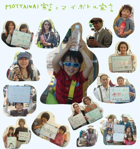 EARTH DAY TOKYO 2011 24日(日)レポ!!!_e0105047_18291944.jpg