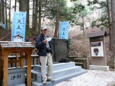 杉シュー太郎が歌う「矢立の杉」_f0019247_22571554.jpg