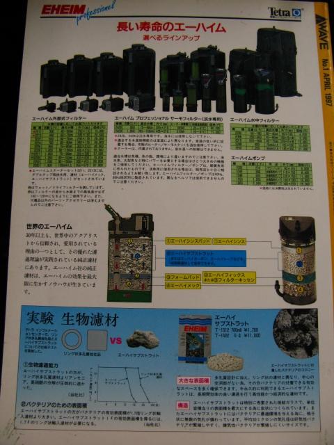 f0198950_2011348.jpg