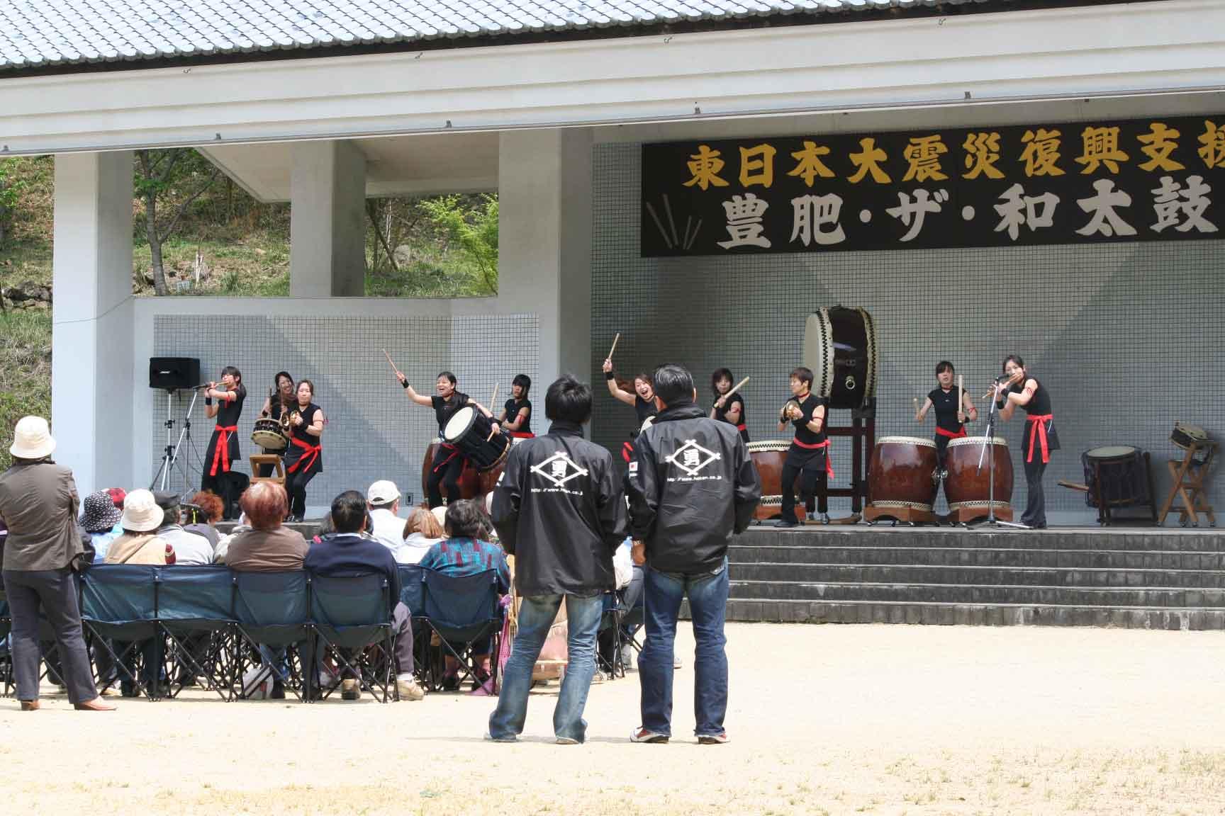 豊肥ザ和太鼓・チャリティー公演の巻_b0133254_2235928.jpg