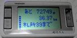 f0065954_23325222.jpg