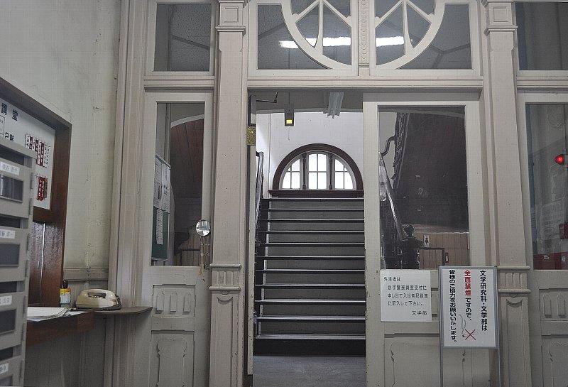 北海道大学 古河記念講堂_c0112559_1533518.jpg