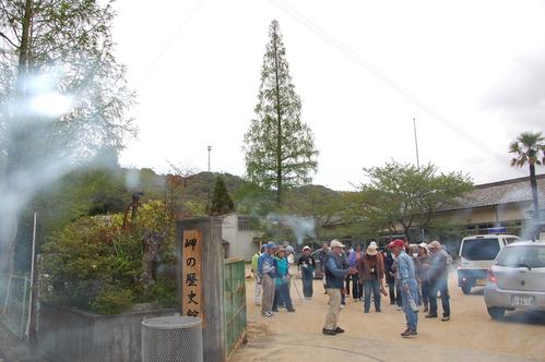 2011年4月度「大人の林間・臨海学校」第1日目_c0108460_23274094.jpg