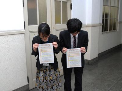 愛媛県のイメージアップキャラクターを大募集!!_e0197164_161338100.jpg