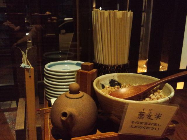 板蕎麦 山灯香_c0151965_0161746.jpg