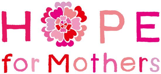 母の日「イブ」に、Hope for Mothers開催します!_c0212972_2225086.jpg