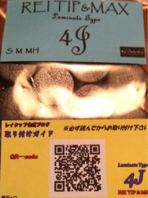 a0154280_1251326.jpg