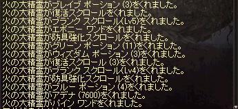 b0083880_9301775.jpg
