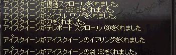 b0083880_9302592.jpg