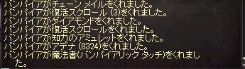 b0083880_930726.jpg