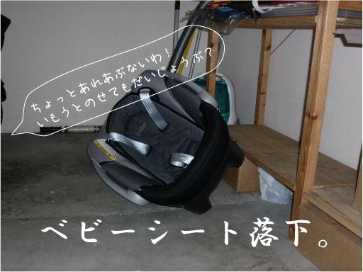 d0144881_1118680.jpg