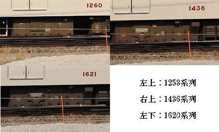 b0218983_19482220.jpg