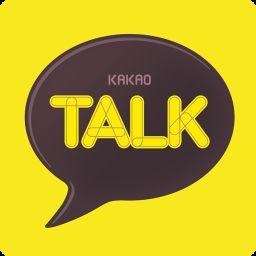 カカオトークが便利なんですっ 韓国人と国際交流してみよう