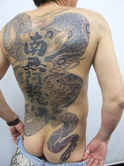 兵庫県 神戸 TATTOO(タトゥー)刺青_c0173293_22213490.jpg