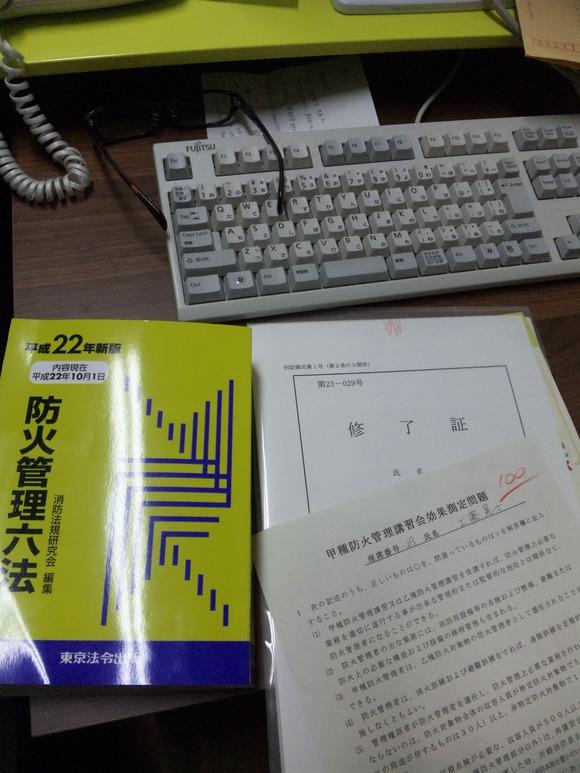 c0205393_19485312.jpg