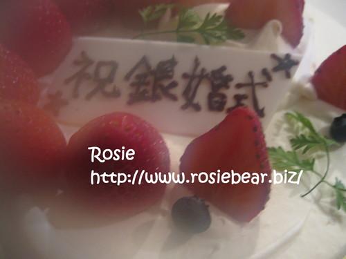 b0032098_10383534.jpg