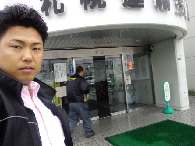 店長のニコニコブログ!_b0127002_21444591.jpg