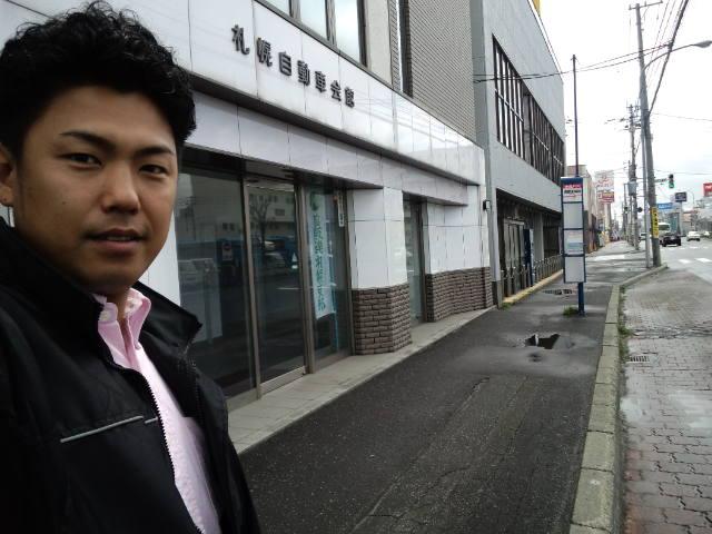 店長のニコニコブログ!_b0127002_21455445.jpg