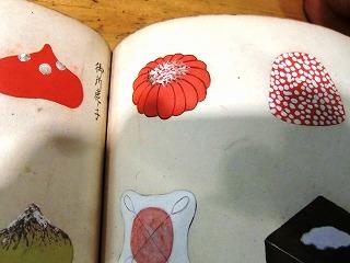 福島家(江戸からの和菓子)_c0187004_172795.jpg